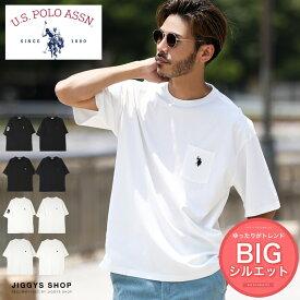 ◆roshell(ロシェル) × U.S. POLO ASSN.(ユーエスポロアッスン) ブランド別注 刺繍Tシャツ◆白tシャツ ブランド オーバーサイズ Tシャツ 無地 メンズ おしゃれ ティーシャツ 半袖 カットソー メンズファッション 服 夏 夏服 綿100% ビッグシルエット ビッグTシャツ