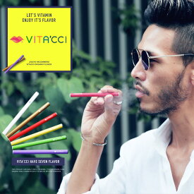 ◆VITACCI ビタッチ◆水蒸気スティック 水蒸気たばこ ビタミン 水蒸気 タバコ 電子タバコ 加熱式タバコ タールゼロ ニコチン0 タール0 電子たばこ