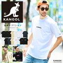 ◆KANGOL (カンゴール) 刺繍ロゴTシャツ◆Tシャツ クルーネック 夏服 メンズ ブランド 半袖 無地 カットソー 半袖Tシ…