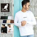 【送料無料】カンゴール ロンT メンズ ブランド◆KANGOL クルーネックロンT◆長袖Tシャツ クルーネック ロングtシャツ…