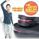 ◆エアーインソール◆エアインソール インソール ブーツ メンズ 中敷 中敷き 衝撃吸収 かかと シューズ シークレット…