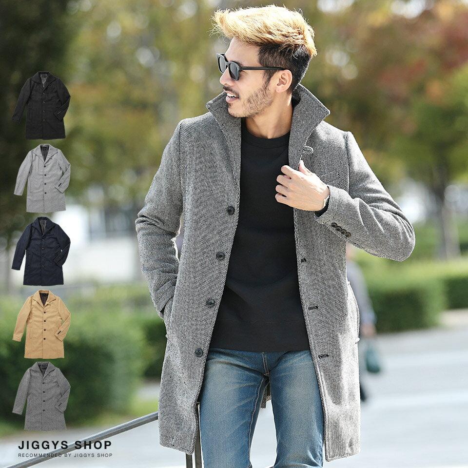 ◆roshell(ロシェル)メルトンイタリアンカラーコート◆コート ウール メルトン ジャケット アウター ロングコート ビジネスコート イタリアンカラー メンズ ファッション 冬 秋冬 冬服