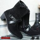 【送料無料】メンズ ブーツ◆SEANA(シーナ) ハイヒールクロスベルトブーツ◆バイクブーツ ヴィジュアル系 V系 ビジュ…