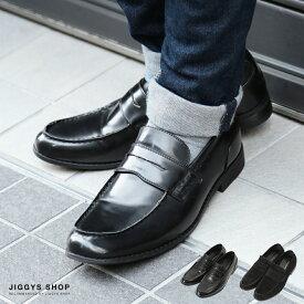 ◆カラーローファー◆ローファー スリッポン 革靴 メンズ ビジネスシューズ カジュアルシューズ シューズ 靴 メンズファッション 学生 タッセル スウェード プレゼント ギフト 男性 彼氏 父 誕生日 父の日プレゼント 父の日ギフト