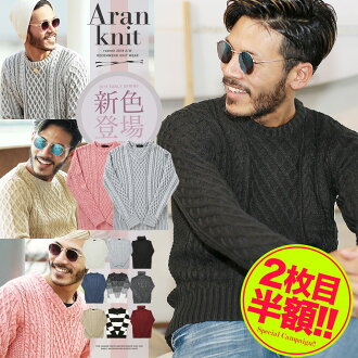 Long sleeves autumn fall and winter horizontal stripe in cable knit knit sweater men ◆ V neck & U neck & turtleneck fisherman knit ◆ fisherman whole pattern autumn in clothes winter clothes roughly lady's pair couple thick winter