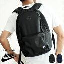 ◇NIKE (Nike) SB icon backpack BA5727◇ 2cd0218f6cb3d