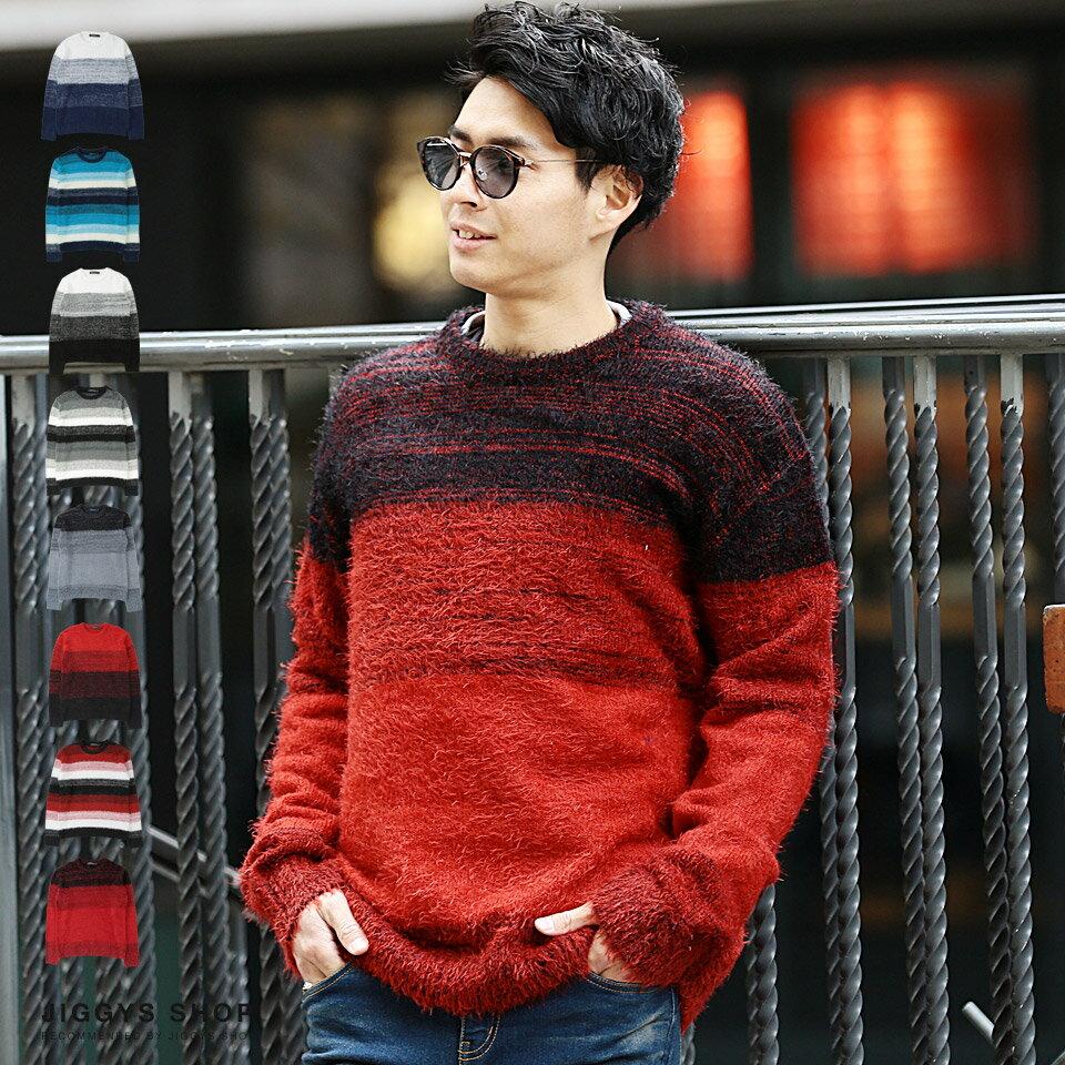 ◆シャギークルーニット◆ニット セーター ニットセーター メンズ レディース クルーネック Uネック シャギー 冬 冬物 冬服