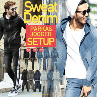 Sweat shirt denim setup denim ◆ roshell (Rochelle) sweat shirt denim setup ◆ setup parka men parka sweat shirt fashion ゲ top and bottom jogger underwear tapered pants autumn autumn clothes fall and winter