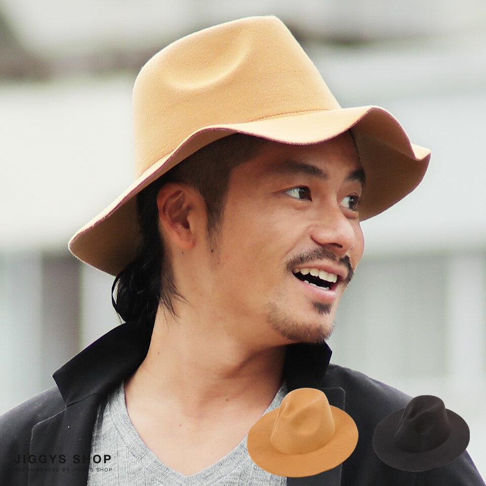 ◆roshell(ロシェル)ロングブリムハット◆つば広 ハット 中折れ 大きいサイズ メンズ 帽子 つば メンズファッション プレゼント 男性 ギフト