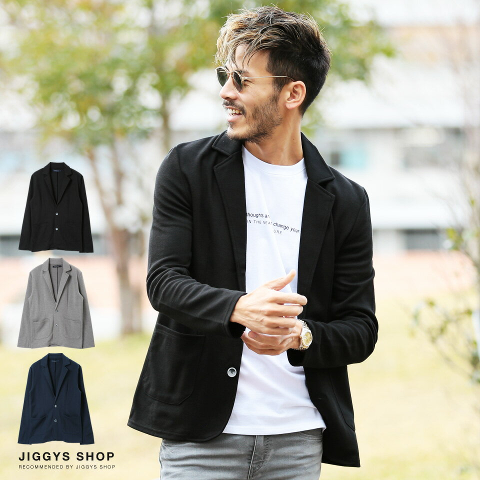 ◆カルゼテーラードジャケット◆テーラードジャケット メンズ テーラード ジャケット アウター メンズファッション 春 服 春服