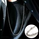 ◆roshell(ロシェル) シルバー ロング ネックレス◆ネックレス メンズ カジュアル シンプル チェーン シルバー ネック…