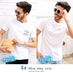 【送料無料】◆roshell(ロシェル)マルチロゴパターンTシャツ◆おしゃれTシャツメンズ半袖春夏春夏夏服メンズファッションvネックuネックt-shirt白黒ビター系Bitter