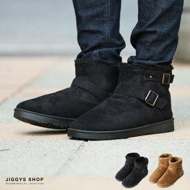 ◆Bracciano ムートンショートブーツ◆ムートンブーツ ショートブーツ シューズ 靴 カジュアル メンズ ムートン エンジニア 冬 冬物 冬服