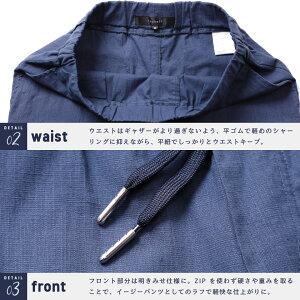 ◆roshell(ロシェル)天竺テーラードジャケット◆