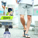 ハーフパンツ メンズ ショートパンツ 短パン【送料無料】◆スウェットデニムショートパンツ◆ラインパンツ スウェットデニム スウェットパンツ ジーンズ デニム ボトムス メンズファッション ストレッチ セットアップも 夏服