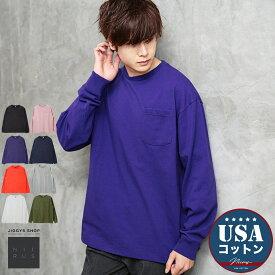◆NIIRUS(ニールス)USAコットンドロップショルダーBIGカットソー◆ロンT メンズ Tシャツ おしゃれ 長袖Tシャツ ロンティー カットソー トップス 服 秋服 ビッグシルエット 綿100%