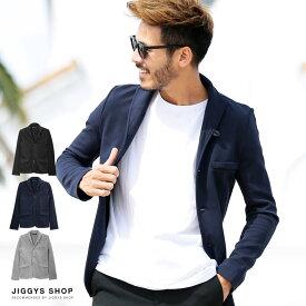 ◆カルゼイタリアンカラージャケット◆イタリアンジャケット メンズ ジャケット アウター メンズファッション テーラードジャケット 春服 秋服