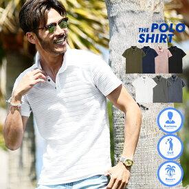 ◆roshell(ロシェル) タックボーダーポロシャツ◆ポロシャツ メンズ 半袖 おしゃれ 白 ネイビー 黒 春服 夏服 ゴルフウェア スポーツ 父の日プレゼント 父の日ギフト