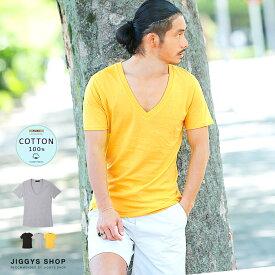 Tシャツ メンズ 無地◆roshell(ロシェル) コットンディープVネックTシャツ◆ティーシャツ 半袖 Vネック 夏服 おしゃれ 白 黒 お兄系 五分袖 お兄 メンズファッション 綿100% 綿
