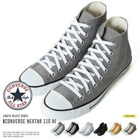 【クーポン対象外】◆CONVERSE NEXTAR110 HI◆スニーカー コンバース メンズ 靴 カジュアル ハイカットスニーカー キャンバスシューズ ブラック 黒 父の日プレゼント 父の日ギフト