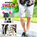 【メンズ】夏のリゾート地ではく、かっこいいデザインのハーフパンツのオススメは?