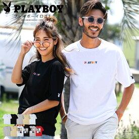 ◆PLAYBOY (プレイボーイ) ロゴTシャツ◆Tシャツ 夏服 メンズ ブランド カットソー 半袖Tシャツ おしゃれ ティーシャツ サーフ系 メンズファッション 白 黒 夏服