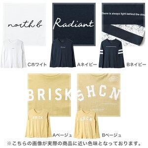 ◆roshell(ロシェル)マルチプリントロンT◆
