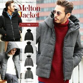 ◆メルトン中綿ジャケット◆中綿 ブルゾン ジャケット メンズ 中綿ジャケット チェック アウター 服 冬服 秋服 冬 秋冬