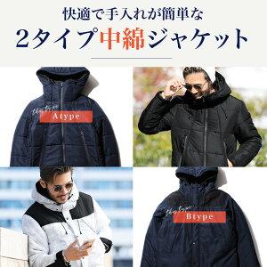 ◆roshell(ロシェル)中綿2タイプジャケット◆中綿ジャケット中綿ブルゾンブルゾンダウンカジュアルメンズアウター秋服冬服メンズファッション暖かい防寒