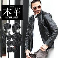 ◆roshell(ロシェル)本革5シルエットレザージャケット◆