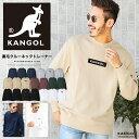【送料無料】◆KANGOL (カンゴール) 裏毛クルーネックトレーナー◆トレーナー メンズ クルーネック ブランド 長袖 ロ…