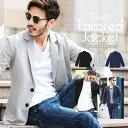 ◆NIIRUS(ニールス)ポンチテーラードジャケット◆テーラードジャケット メンズ ジャケット アウター メンズファッション 冬 冬服 春 春服 綿 ブラック グレー ネイビー セットアップ