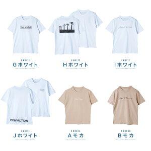◆roshell(ロシェル)マルチロゴパターンTシャツ◆