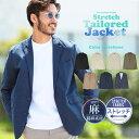 ジャケット メンズ テーラードジャケット 夏◆綿麻ストレッチテーラードジャケット◆サマージャケット ライトジャケッ…