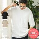 ◆5分袖ニットソー◆ニット セーター メンズ クルーネック サマーニット トップス メンズファッション 夏 夏服 夏物 5…