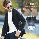 【送料無料】テーラードジャケット メンズ ジャケット◆TRストレッチテーラードジャケット&イタリアンカラージャケッ…