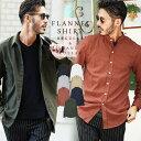 ◆roshell(ロシェル)無地レギュラー&バンドカラーネルシャツ◆バンドカラーシャツ 長袖シャツ メンズ カジュアルシャ…
