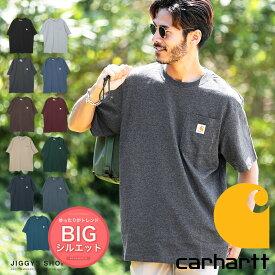 【送料無料】Carhartt カーハート ポケット Tシャツ メンズ おしゃれ ブランド ティーシャツ 無地 半袖 カットソー トップス メンズファッション 夏 夏服 クルーネック 綿100% ブラック ネイビー ベージュ ビッグシルエット ゆったり ビッグTシャツ