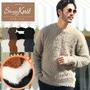 【楽天スーパーSALE】あったか 柔らか ニット セーター メンズ◆シャギーニット◆メンズニット 起毛 メンズセーター …