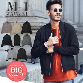 ジャケット MA-1 メンズ ◆ストレッチTR MA-1◆ブルゾン ストライプ アウター メンズファッション 服 秋服 秋 春 春服