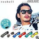 ◆roshell(ロシェル) マルチカラーウェリントンミラーサングラス◆サングラス メンズ ミラー メガネ フレーム 眼鏡 Bi…