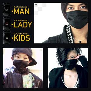 ◆ブラックマスク◆お兄系Men'sマスクメンズ使い捨て黒マスク商品画像2風邪インフルエンザお兄系ファッションお兄メンエグメンナクJIGGYSSHOPジギーズショップ