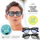 ◆スクエア カラーレンズメガネ◆メガネ サングラス ブルーレンズ フレーム ケース付き ブランド 眼鏡 アイウェア メ…