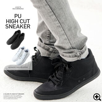 ◆ PU leather sneaker ◆ mens Sneakers Shoes Casual sneaker shoes men high cut black