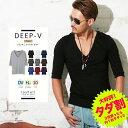 【送料無料】【タダ割】◆roshell(ロシェル) ディープVネック5分袖Tシャツ◆Men's 5分袖 Tシャツ メンズ Tシャツ 五分…