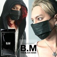 【まとめ割】◆B.M マスク 黒 ...