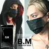 ◆ B.M mask black 5 PCs • with activated carbon black 3 tier black mask disposable mask surgical pm2.5 bamboo charcoal pink pollen black mask black V series Visual system Visual system Korea fashion virus prevention large kid