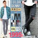 スキニーパンツ スキニー カラースキニーパンツ ファッション レディース