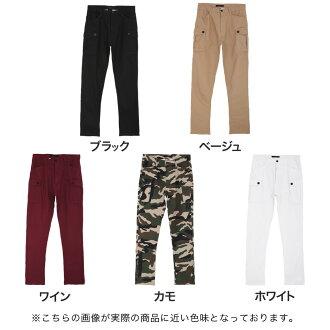 JIGGYS SHOP | Rakuten Global Market: ◆ Roshell zipper military ...