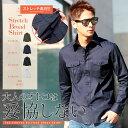 ストレッチブロードミリタリーシャツ ミリタリー トップス ファッション